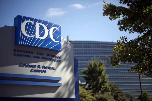 CDC Should Stay in Its Own Lane